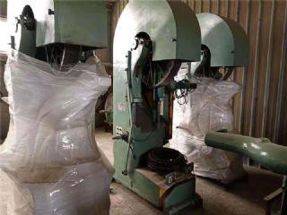 立式带锯机/卧式带锯机 江苏东巨木工带锯机厂家
