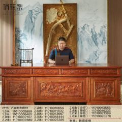 刺猬紫檀龙凤办公桌花梨木大班台红木家具