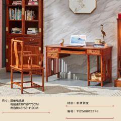 刺猬紫檀1.3M电脑桌/红木电脑桌办公桌