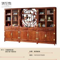 红木书柜/刺猬紫檀书柜书橱家具