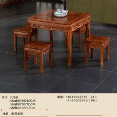 刺猬紫檀红木餐桌/花梨木八仙桌