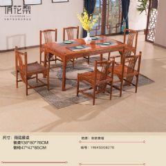刺猬紫檀红木方形餐桌椅组合/红木荷花餐桌
