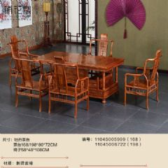 红木茶桌椅组合/刺猬紫檀红木茶台