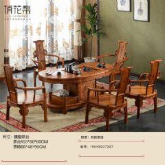红木腰型茶台/刺猬紫檀红木茶桌