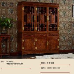 刺猬紫檀书柜书橱/红木家具书柜