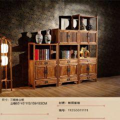 刺猬紫檀红木书柜书橱/红木家具