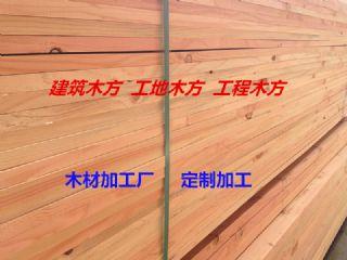 淄博龙骨方木条价格
