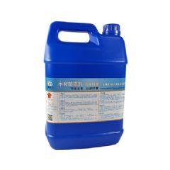 木材防霉剂 木材防蓝变剂