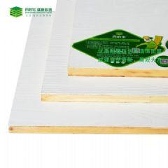 10大板材品牌百的宝E0级杉木芯生态板衣柜家具板材