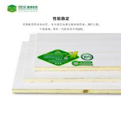 中国10大板材品牌百的宝杉木芯衣柜板材紫霄怪石