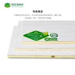 十大板材品牌百的宝E0级衫木芯衣柜板材白塘秋月