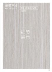 三聚氰胺贴面板刨花板密度板饰面板