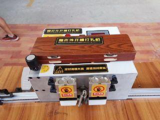 隐形件开槽机新型开槽机三合一打孔一体机