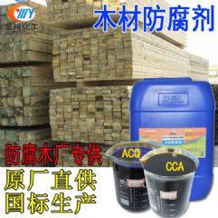 木材防腐剂CCA 木材防腐剂CCA-CC厂家