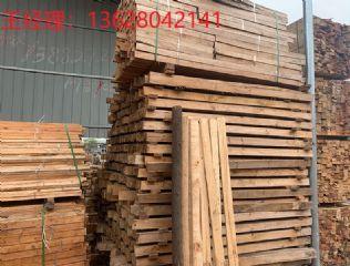 铁杉木方,木方加工厂家大量批发各种规格建筑工地用铁