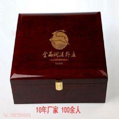海参木盒虫草人参木制包装盒