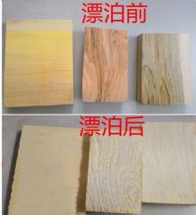木材漂白剂 浸泡漂白剂