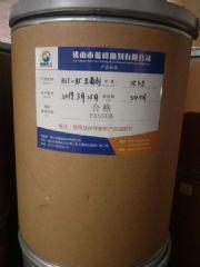 2-苯并异噻唑啉-3-酮 BIT原粉