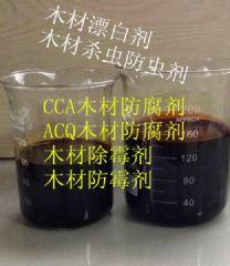 CCA防腐剂 CCA木材防腐剂