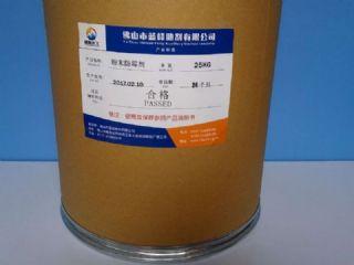木材阻燃剂LF-201