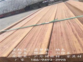 重蚁木地板厂家新价格