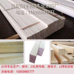 沭阳县宇翔木业顺向板拉条板,E1E2出口用胶合板