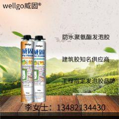 聚氨酯发泡胶 上海威固厂家直发