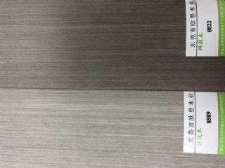 供应银梨科技木皮