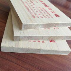 盛大华源阻燃细木工板质量好京津冀