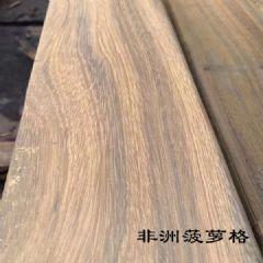 非洲菠萝格古建木材