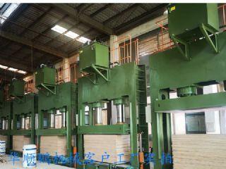 华顺鹏机械供应400吨冷压机胶合板预压