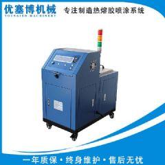 热熔胶机 纸箱粘合封边点胶机电缆纵包喷胶机无纺布