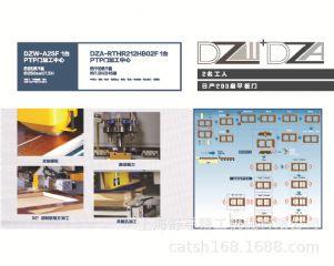 平板门组合机DZW+DZA,舒平精工智造
