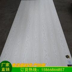 龙宇马六甲E0免漆饰面细木工生态板橱柜板衣柜板工厂