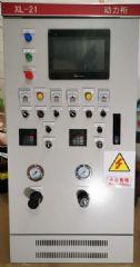 DISK升降机电控柜静电喷漆设备控制箱静电发生器