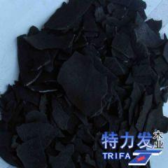 供应椰壳炭化料特力发品牌椰壳炭