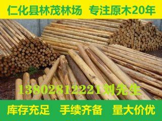 各种规格杉木原木香杉木3cm-30cm/1.5m2