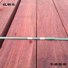 巴劳木价格、红稍木板材定做