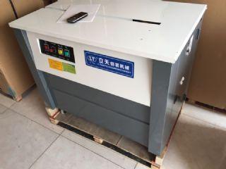 渭南木材打包机-厂家-陕西惠鑫包装机厂