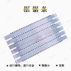 木工合金钢带锯条省料耐用质量保证价格优惠