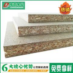 刨花板 颗粒板 厂家发货 提供裁切加工服务