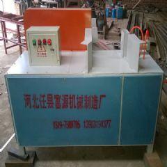 灵芝培育设备断木锯木料输送机截断锯