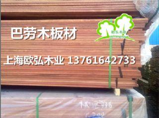 巴劳木木材、巴劳木板材、巴劳木地板、巴劳木防腐木