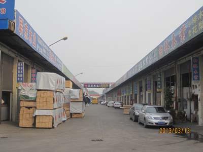 东莞厚街兴业木材市场时家具行业走势的晴雨表