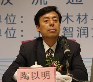 中国木材与木制品流通协会副会长兼秘书长  陶以明