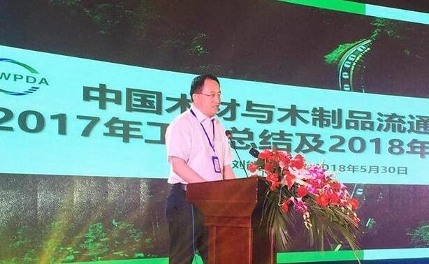 刘能文:2017年木材行业产值达212万亿元