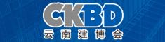 2021第十二届云南国际建筑及装饰材料博览会